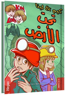 Kim & Lina under jorden / arabiska