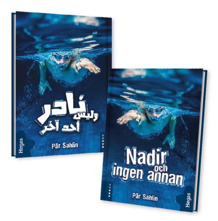 Tvillingpaket: Nadir och ingen annan / svenska+arabiska