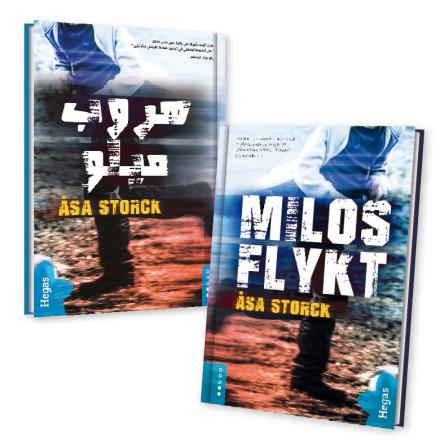 Tvillingpaket: Milos flykt /svenska+arabiska