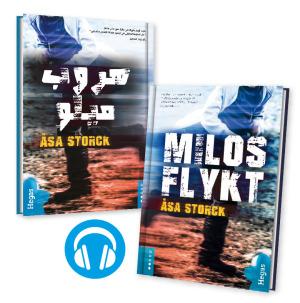 Tvilllingpaket: Milos flykt /svenska+arabiska (Bok+CD)