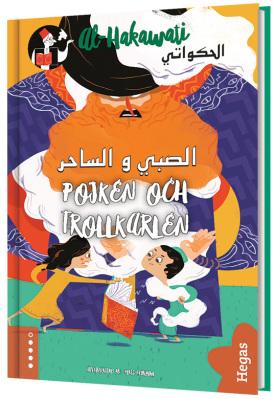 al-Hakawati: Pojken och trollkarlen / arabiska (Bok+CD)