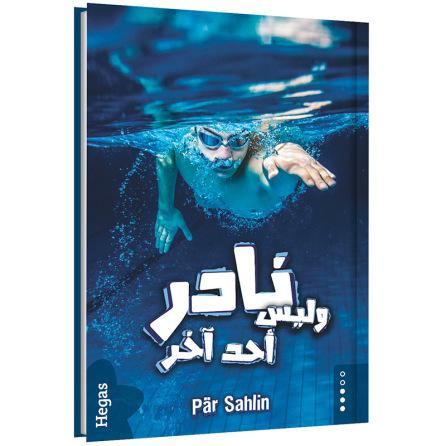 Nadir och ingen annan / arabiska (Bok+CD)