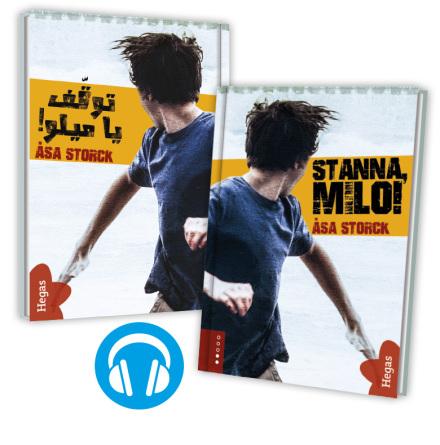 Tvillingpaket: Stanna Milo! /svenska+arabiska (Bok+CD)