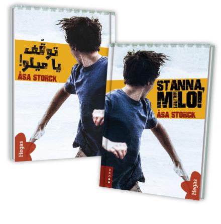 Tvillingpaket: Stanna Milo! /svenska+arabiska