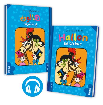 Tvillingpaket: Hallon på cirkus / svenska+arabiska (Bok+CD)