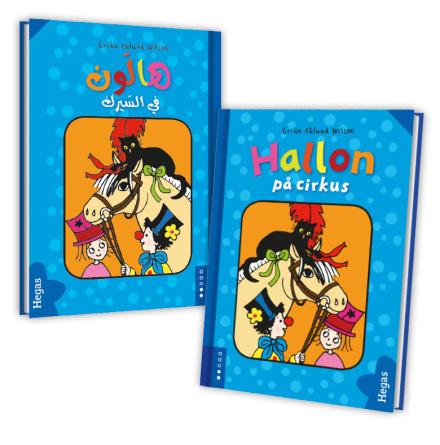 Tvillingpaket: Hallon på cirkus / svenska+arabiska