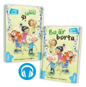 Tvillingpaket: Bo är borta / svenska+arabiska (Bok+CD)