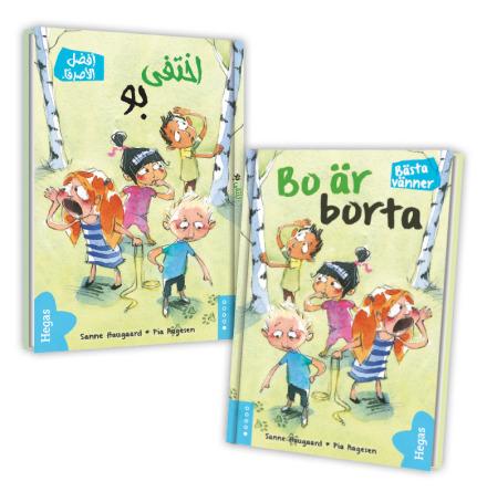 Tvillingpaket: Bo är borta / svenska+arabiska