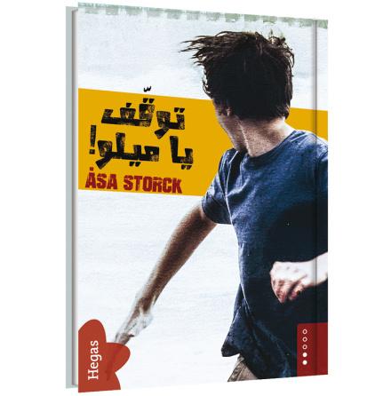 Stanna Milo / arabiska (Bok+CD)