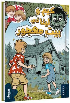 Kim & Lina i ett ödehus / arabiska (Bok+CD)