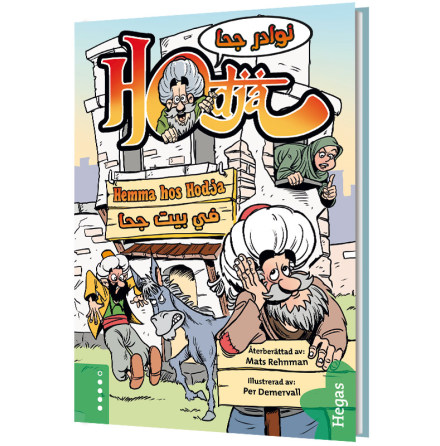 Hemma hos Hodja / svenska+arabiska (Bok+CD)