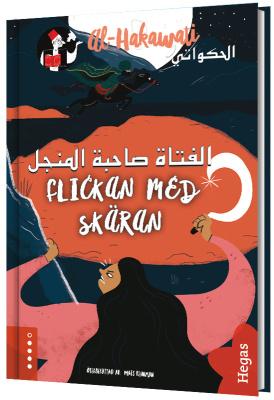 al-Hakawati: Flickan med skäran / arabiska