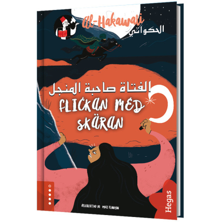 al-Hakawati: Flickan med skäran / arabiska (Bok+CD)