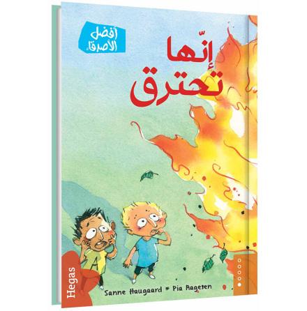 Det brinner / arabiska (Bok+CD)