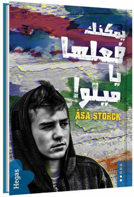 Du klarar det Milo / arabiska (Bok+CD)