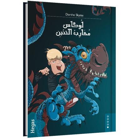 Lukas är en drak-krigare - Arabisk (Bok+CD)
