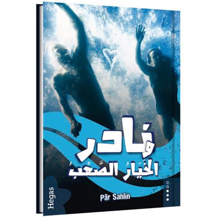 Nadir och det svåra valet - Arabiska (Bok+CD)