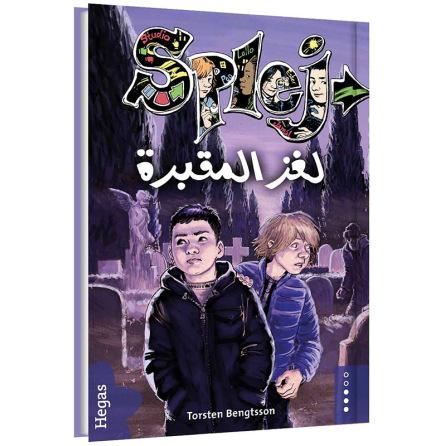 Mysteriet på kyrkogården / arabiska