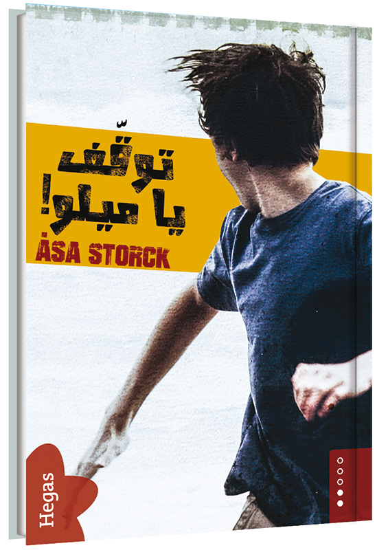 Stanna Milo (arabiska) av Åsa Storck
