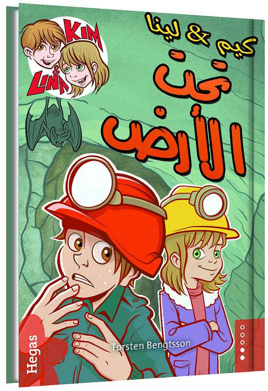 Kim & Lina under jorden (arabiska) av Torsten Bengtsson