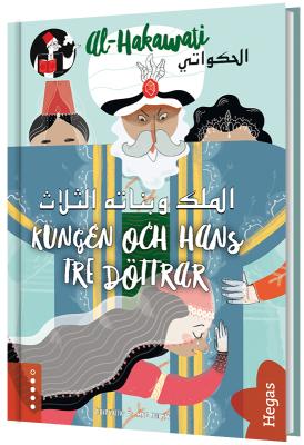 al-Hakawati: Kungen och hans tre döttrar / arabiska (Bok+CD)