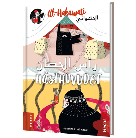al-Hakawati: Hästhuvudet / arabiska (Bok+CD)